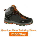 Quechua mens hiking shoes