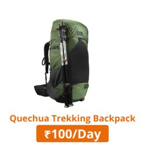 Quechua trekking backpack